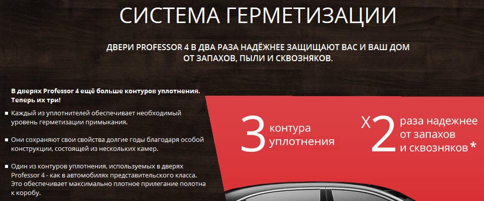 Professor4-7